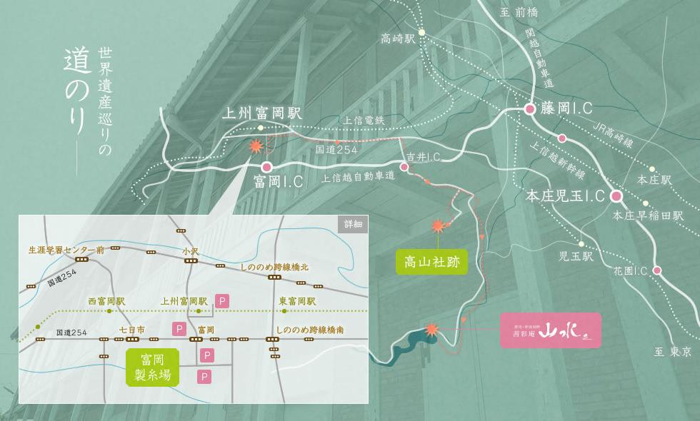 travel-takayama-img7